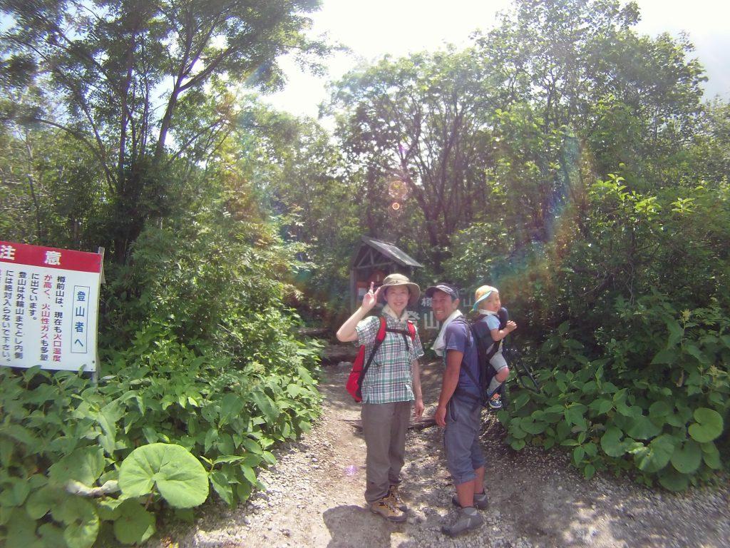 tarumae-climb