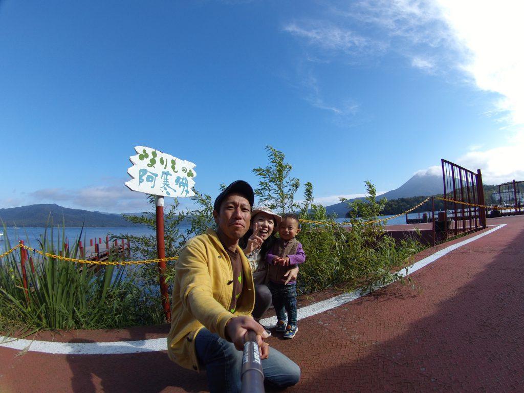 tsuruga-resort2