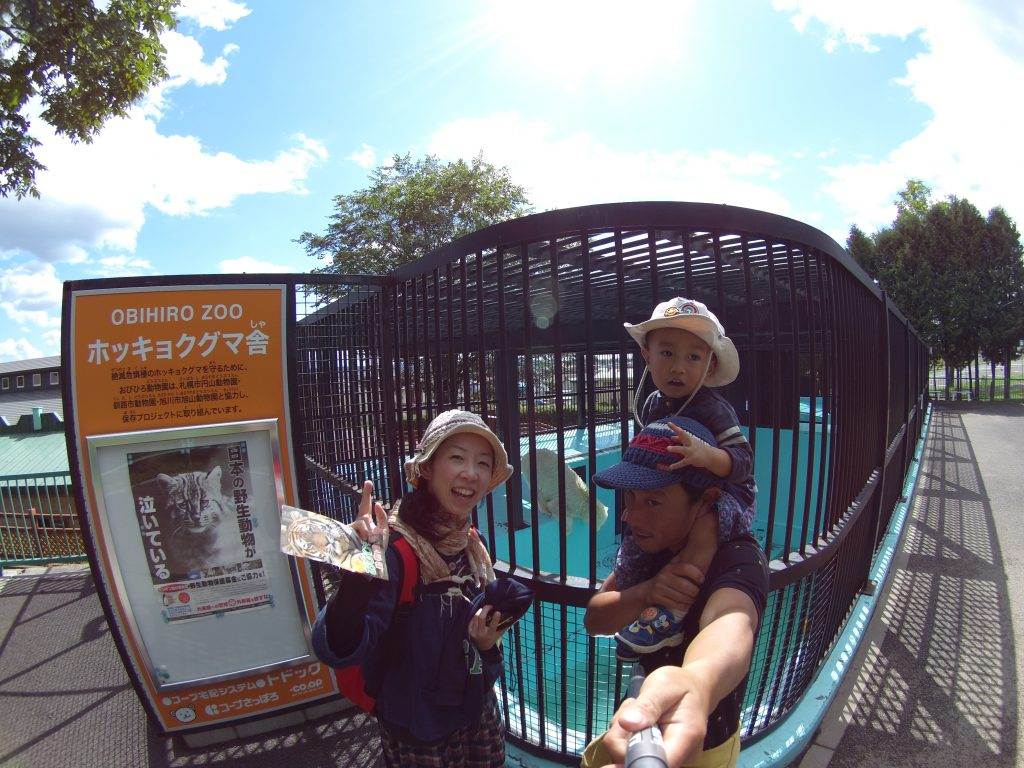 obihiro-zoo1