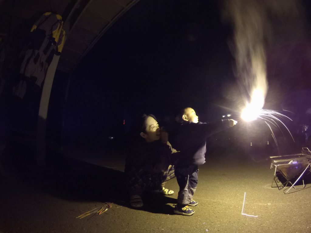 home-fire-works