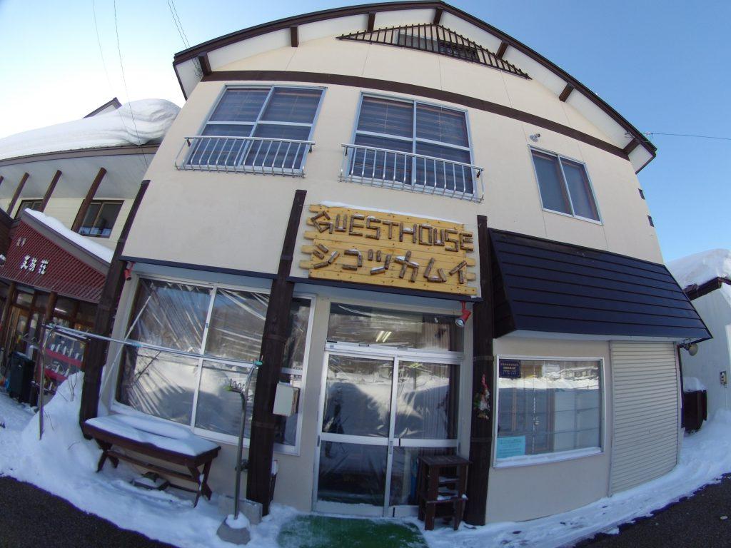 lake-shikotsu1
