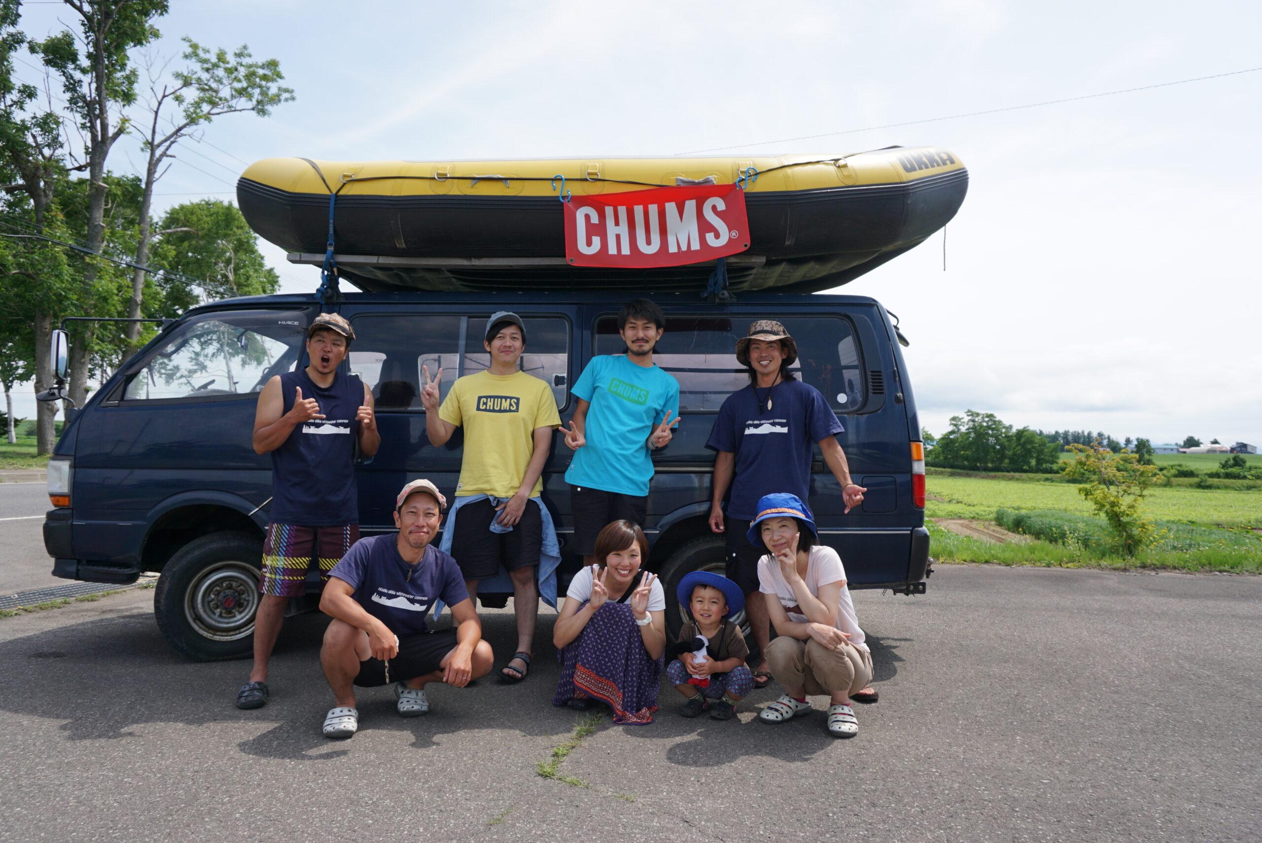 chums-staff