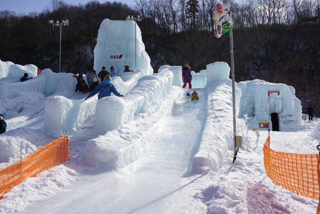 ice-slider