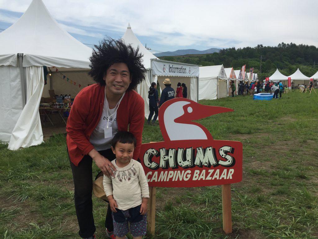 chums camp6