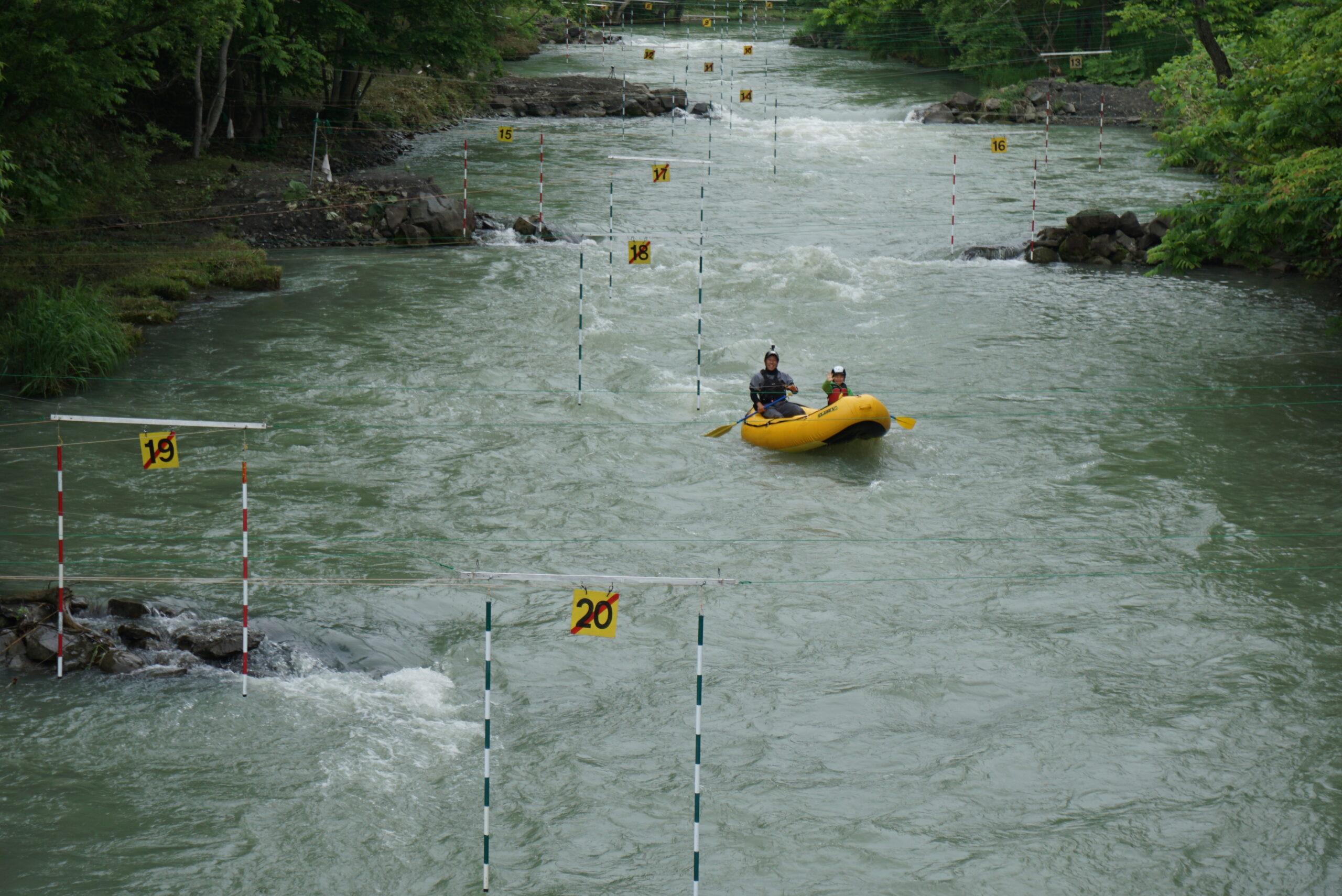 ikushunbetsu-river-slalom-course1