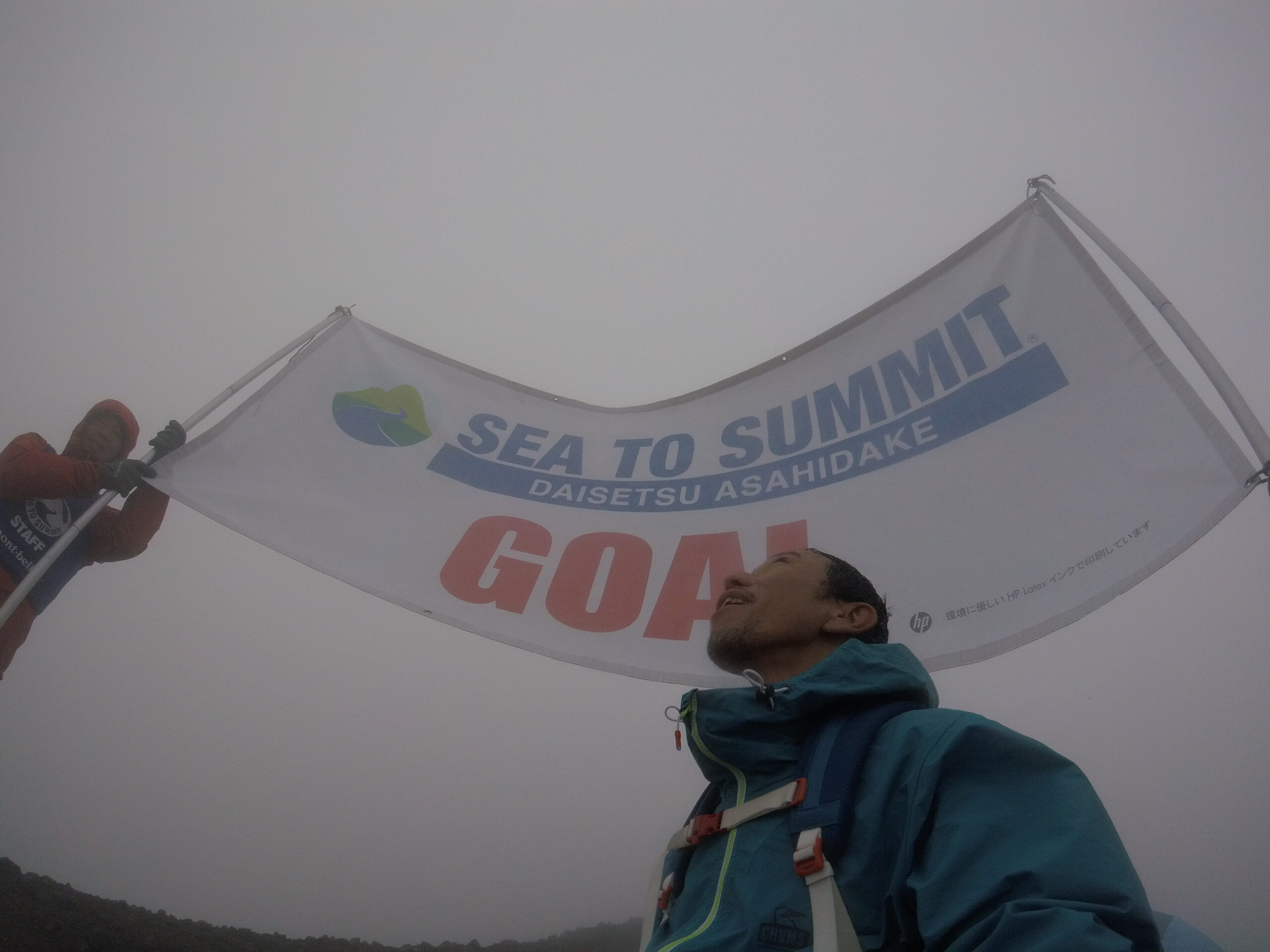 sea-to-summit-goal